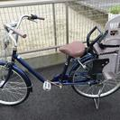 子供乗せ自転車 24インチ ヘルメットつき 引き取りのみ