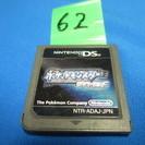 (G-62)   NDS  ポケットモンスター ダイヤモンド