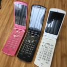 携帯 ガラケー N-01F