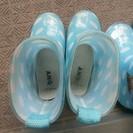 アナと雪の女王 アナ雪 長靴 17...
