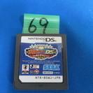 (G-69)   NDS サカつくDS ワールドチャレンジ2010