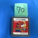 (G-70)   NDS マリオバスケ 3on3