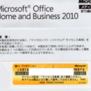 【DSP版おそらく電話認証】Office2010 Home and...
