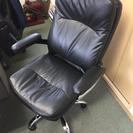 事務椅子 ほぼ新品