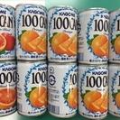 ジュース10本【オレンジ&アップル】2本 【オレンジ】8本 未開封