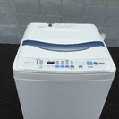 サンヨー洗濯機  ASW-700SB