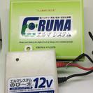 【値下】エルマシステム バッテリー寿命延命装置 のびー太12 12...