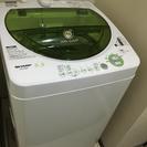 5.5キロの洗濯機お譲りします