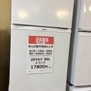 【送料無料】【2016年製】【美品】【激安】 Haier 冷蔵庫 ...