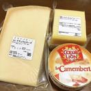 高級ナチュラルチーズ3点セット!グラナパダーノ&グリエール&カマン...