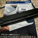 サーマルプリンター PoketBook30i