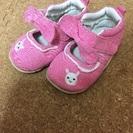 12㎝ クーラクールの靴