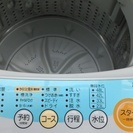 東芝 洗濯機 AW-503G(H) 中古☆