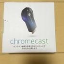 新品未開封Googleクロムキャストchromecast