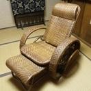 籐製 寝椅子
