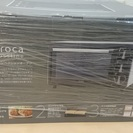 [未使用]ノンフライオーブン(コンベクションオーブン) SCO-213
