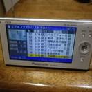 パナソニック TV ビデオ音楽 充電器つき 送料510円