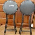 折りたたみ椅子(黒) 2脚