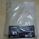 134 新品未使用 ニトリ 遮光1級ドレープカーテン 1枚