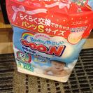 【Sサイズ】グーンおむつ パンツタイプ