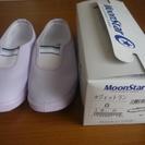 新品 MoonStar 上靴 運動靴 18cm