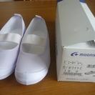 新品 MoonStar 上靴 18cm