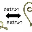 知恵の輪☆キャストパズル エニグマ 【難易度レベル 6】(ハナヤマ...