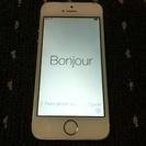 【発送可】iPhone5S 32G docomo ジャンク