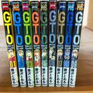 単行本  GTO  9巻セット!!