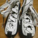 スケート靴21㎝