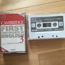 英語のカセットテープ