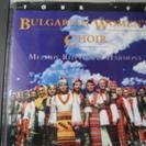 ブルガリア女性コーラス 93ツアー