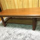 ビンテージローテーブル maluni 高級家具