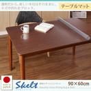 ニトリ脚折りたたみテーブル