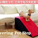 犬 スロープ ソファー ミニチュア ダックス いぬ