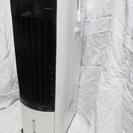 プラズマイオン冷風扇 MA-662 リモコン付き【中古】