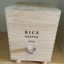 天然木でお米を美味しく!米びつ5kg