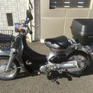 美品 リトルカブ バイク 原付 50cc 宮城県 整備済み