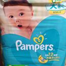 乳幼児用オムツSサイズ