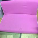 ソファ2人掛け(座椅子)