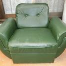 ビニール製肘付椅子