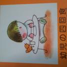 4歳児の食事本