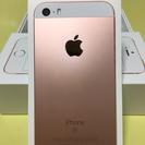 iPhoneSE です