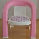 ミッキーマウス コンフォートチェア 子供椅子