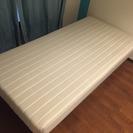 【美品】シングルベッド