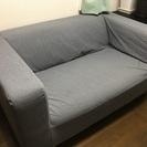 美品IKEA  KLIPPAN ソファ、ソファーカバーセット