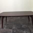 木製折りたたみローテーブル/ちゃぶ台