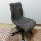 椅子を1台お譲りします。