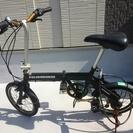 16インチ折りたたみ自転車(5段ギヤ付)