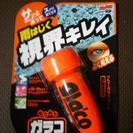 ガラコのモバイルバッテリー 2600mAh